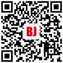 北京客服微信